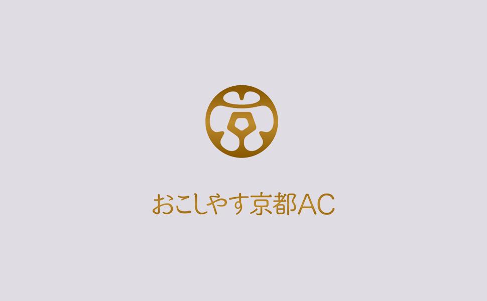 NHK京都「ニュース630京いちにち」放送のお知らせ